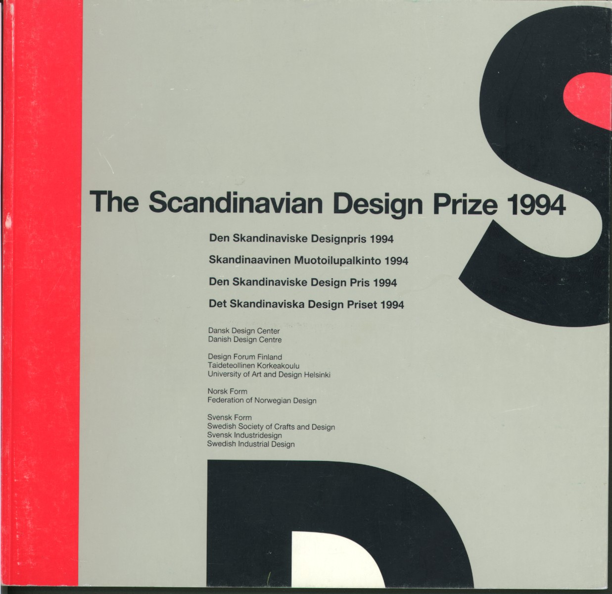 Scandinavian Design Management Prize 1994